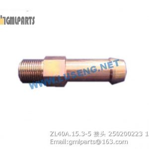 ,250200223 ZL40A.15.3-5 JOINT XCMG