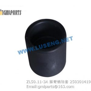 ,250301419 ZL50.11-3A BUSHING XCMG