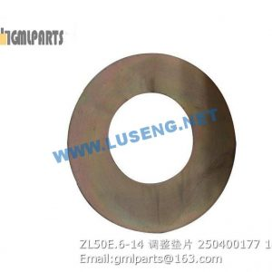 ,250400177 ZL50E.6-14 Adjusting Cushion
