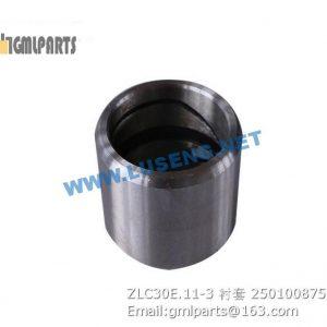 ,250100875 ZLC30E.11-3 BUSHING XCMG