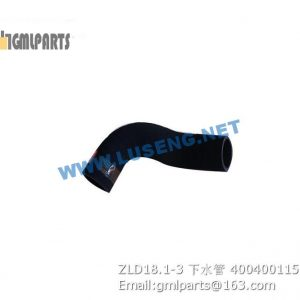 ,400400115 ZLD18.1-3 WATER PIPE