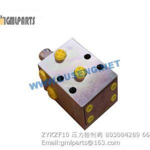 ,803084289 ZYKZF10 PRESSURE CONTROL VALVE