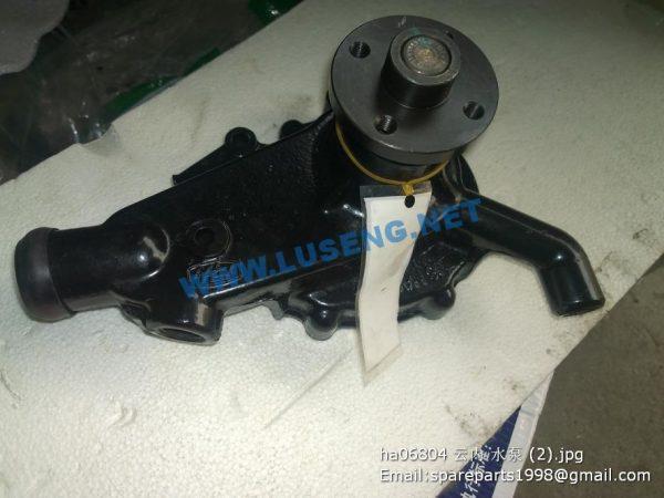 ,ha06804 yunnei water pump