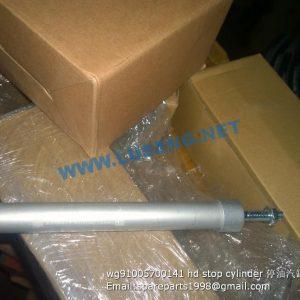 ,wg9100570014/1 hd stop cylinder wg9100570014 sinotruck